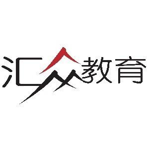 上海汇众教育logo