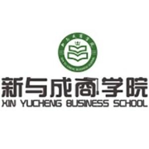 廣州新與成商學院logo