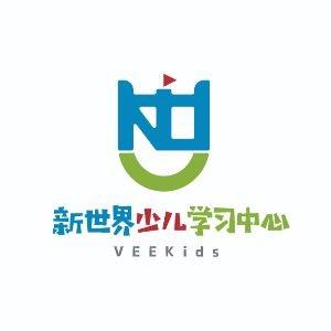 新世界少儿学习中心logo