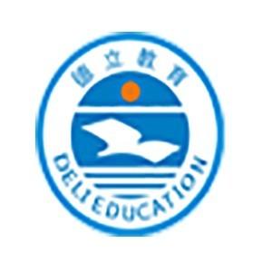 廣州德立教育logo