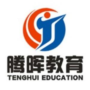 廣州騰暉教育logo