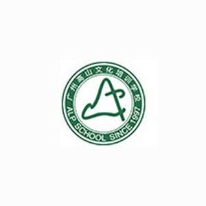 廣州高山文化培訓logo