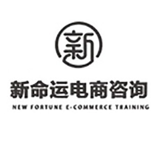 廣州新命運教育logo