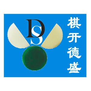 上海棋开德盛围棋学校logo