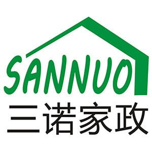 濟南三諾職業技能培訓學校logo