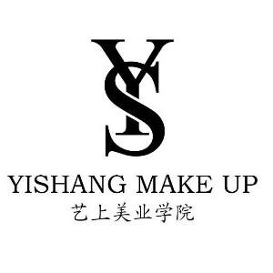 艺上美容美发培训学校logo