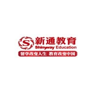 上海新通留學logo