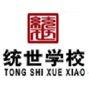 山東統世培訓學校logo
