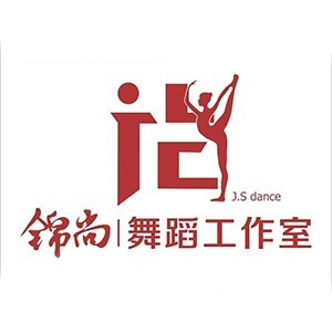 濟南錦尚舞蹈logo