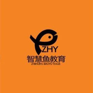 山大智慧魚藝術培訓中心logo