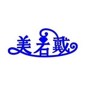 廣州美石戴珠寶首飾設計logo