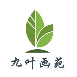 濟南九葉畫室logo