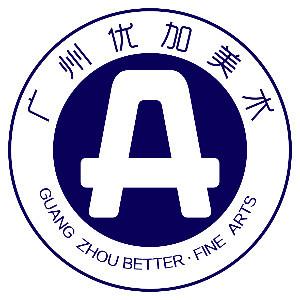 廣州優加美術logo