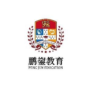 上海鹏鋆教育logo