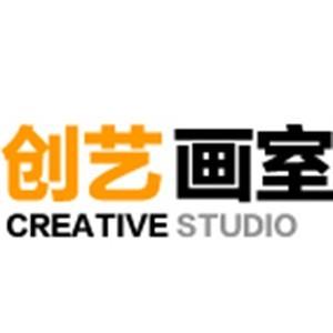 廣州創藝畫室logo