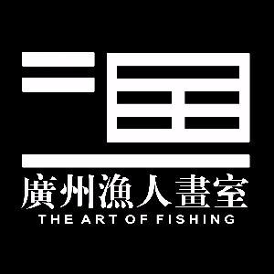 廣州漁人畫室logo