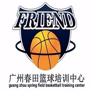 廣州春田籃球培訓logo