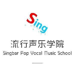 Sing學唱歌「流行聲樂培訓」logo