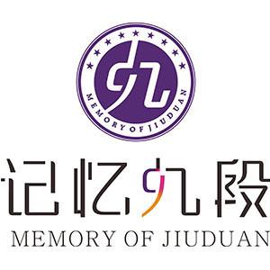 濟南記憶九段logo
