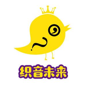 濟南織音未來口才logo
