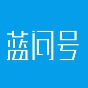 藍問號設計學院logo