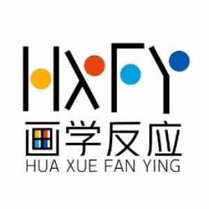 廣州畫學反應培訓logo