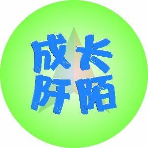 廣州心田教育logo