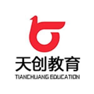 濟南天創教育logo