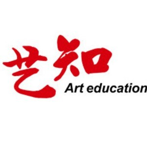 廣州藝知傳媒藝考logo