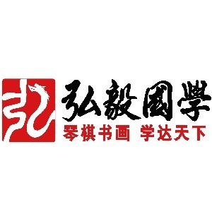 上海弘毅国学logo