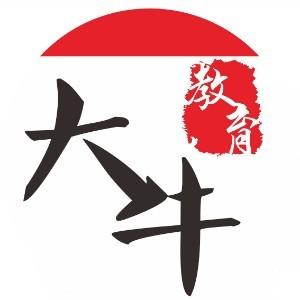廣州大牛教育logo