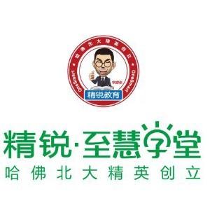 廣州至慧學堂logo