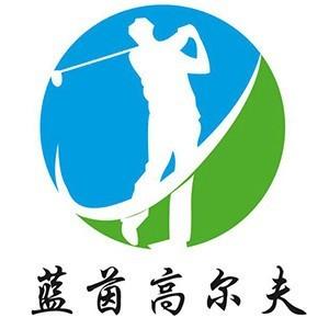 廣州藍茵高爾夫培訓logo