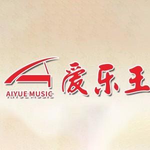 廣州愛樂王藝術教育logo