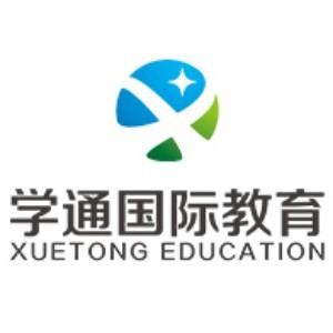 廣州學通國際教育logo
