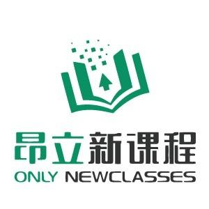 上海昂立新課程logo