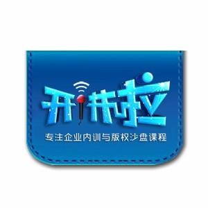 廣州開講啦logo