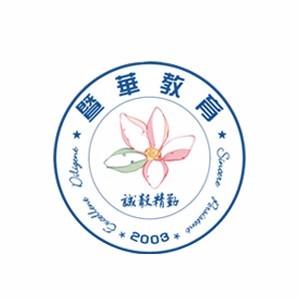 廣州北大青鳥暨華教育logo