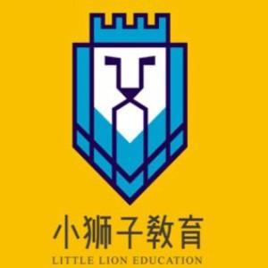 廣州小獅子教育logo