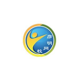 廣州彥明教育培訓中心logo