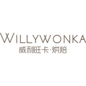 廣州威利旺卡烘焙學院logo