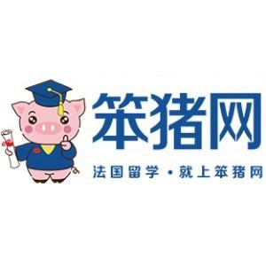 廣州笨豬網法國留學logo