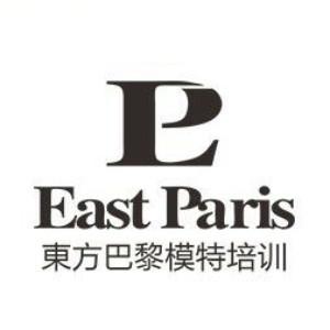 廣州東方巴黎模特培訓logo