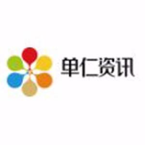廣州單仁資訊logo