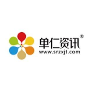 濟南單仁資訊logo