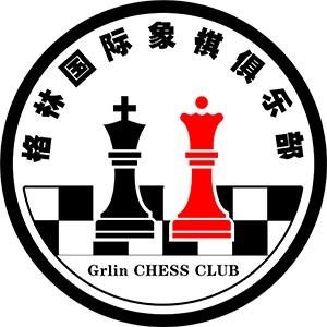 濟南格林國際象棋俱樂部logo