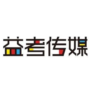 廣州益考傳媒培訓logo