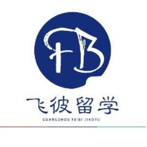 廣州飛彼留學logo