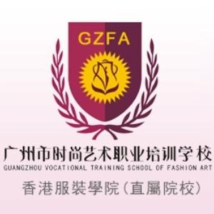 廣州時尚藝術培訓學校logo