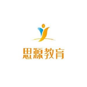 上海思源教育logo
